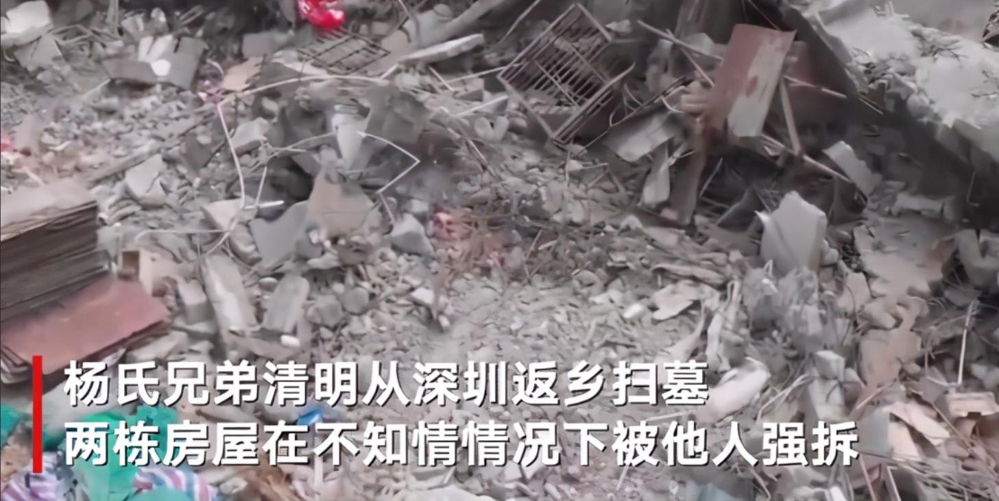 深圳两兄弟扫墓回来发现800多平楼房被强拆,信访办:多大点事?已被停职