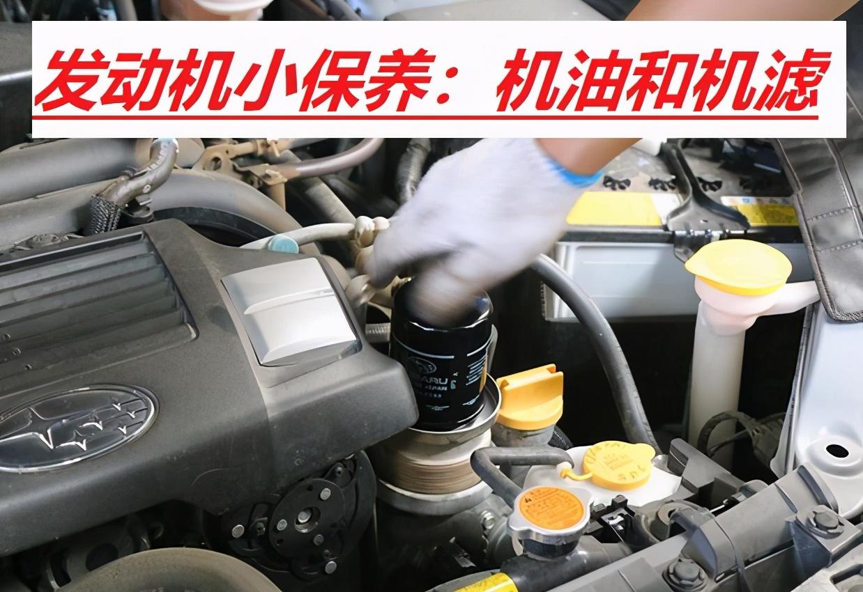 汽车保养最佳的时间和公里数是多少?要注意些什么?