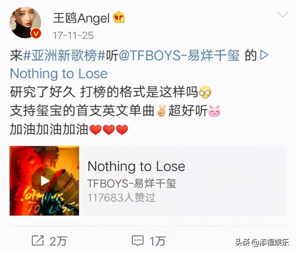 陈奕迅全家都追易烊千玺,但他搞错了和千玺合作时间,假粉丝实锤