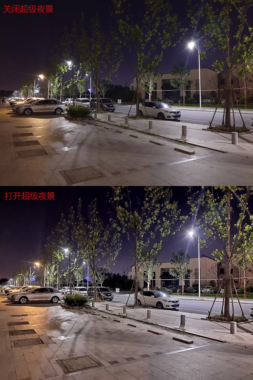 摩托罗拉P50评测:实用超宽屏,手感和拍照超预期