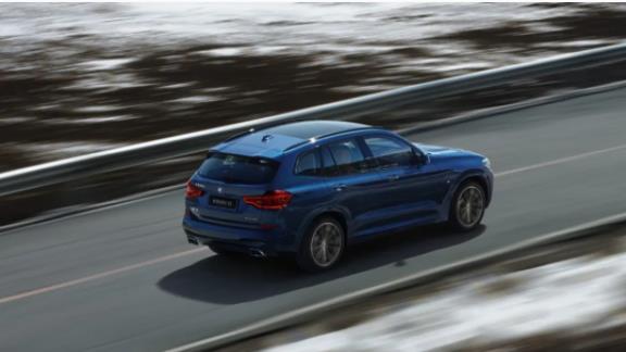 新春将至, 用一台BMW X3奖励担当的你