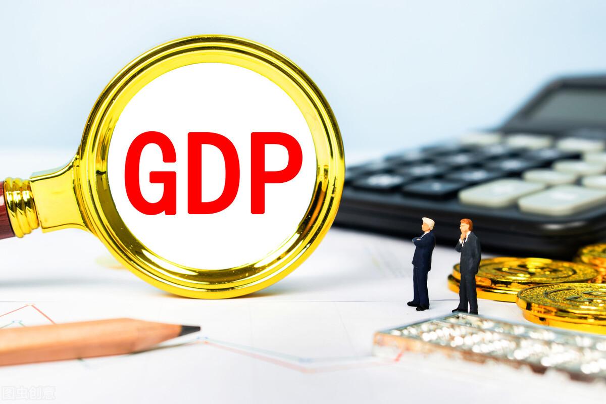 山东GDP比浙江高8500亿,可人们总觉得山东没有浙江富,为什么?