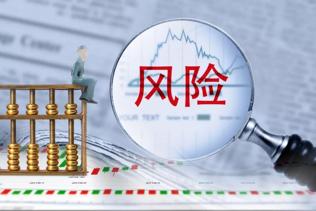 深交所发话,投资者要小心了,这两类股票以后要少碰
