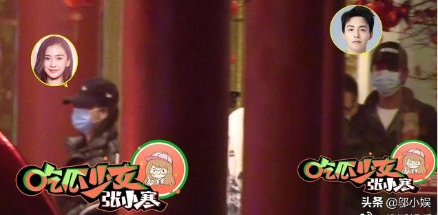 马天宇宣璐恋情曝光?两人一同回酒店被拍,疑似因戏生情