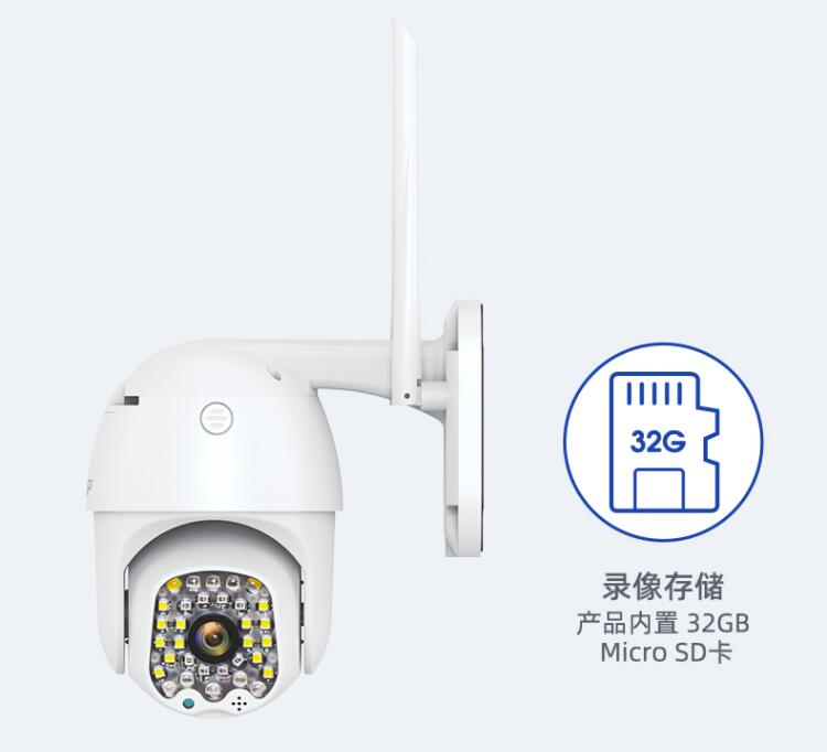 Wi-Fi无线连接 APP远程管理 翼联EDUP户外全景网络监控上市
