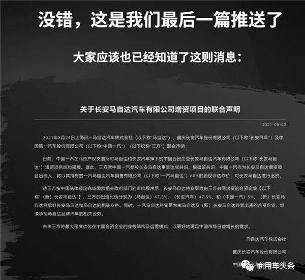 湖北新能源车最高补贴5000元,程力汽车召回34台缺陷车辆