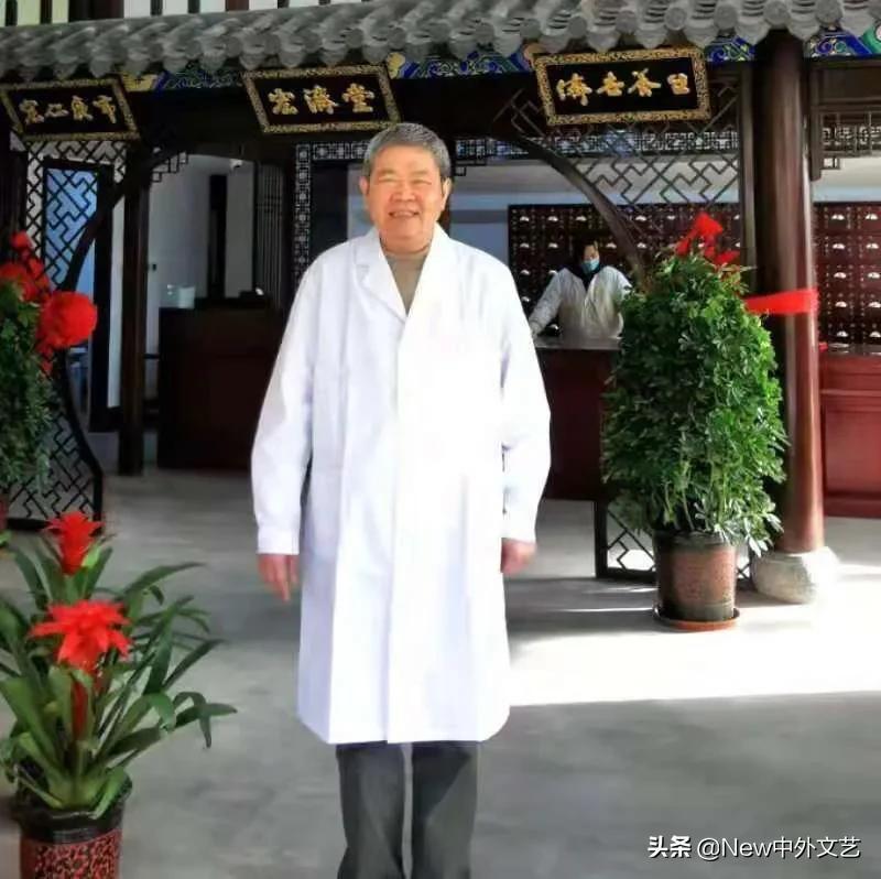 赞 中国名老中医 陶凯先生丨原创/李国苓