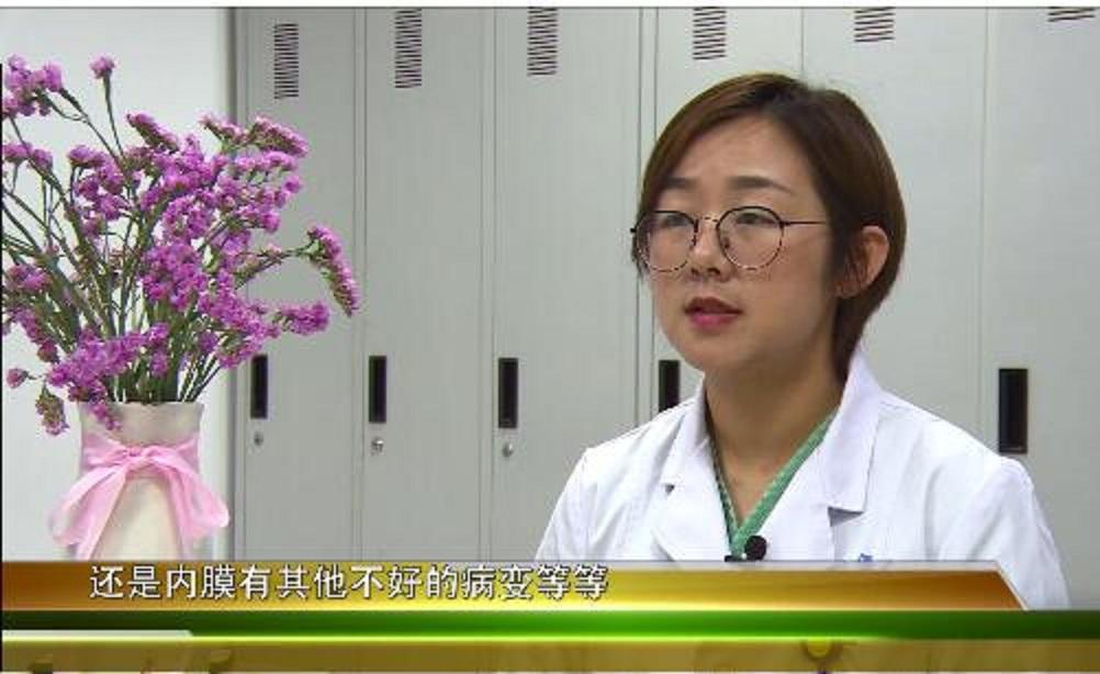 无痛宫腔镜在妇幼门诊就可以进行,无需住院,将不适感降到最低
