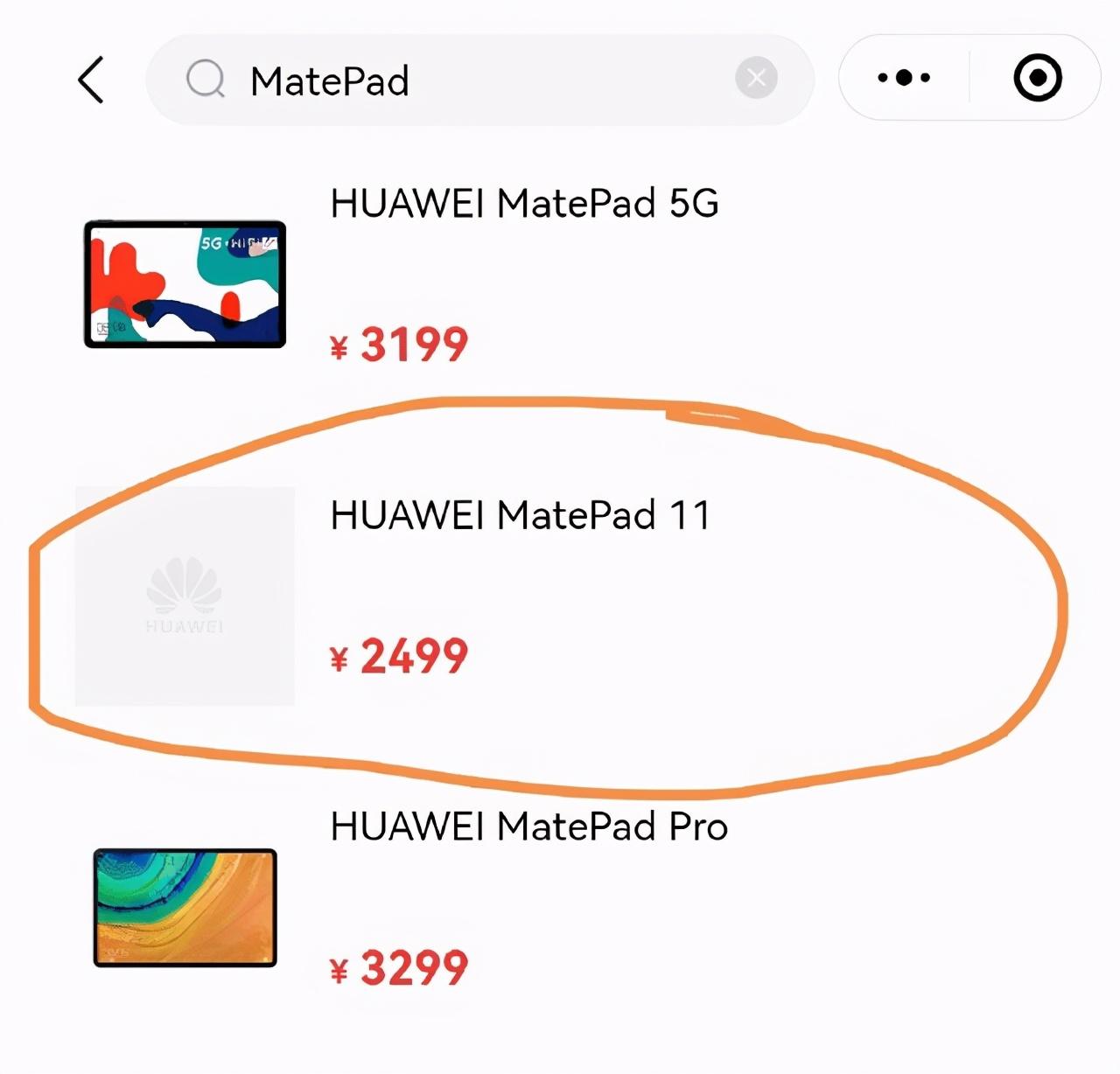 华为突然官宣新机,骁龙865+鸿蒙OS,7月6号正式发布或将2499元起