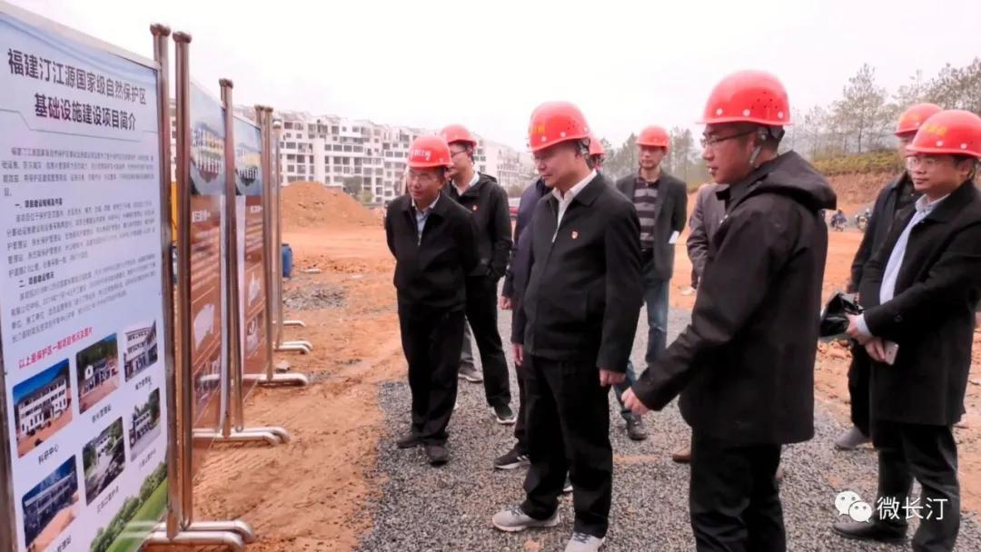 长汀县委书记廖深洪调研水土流失精准治理深层治理工作
