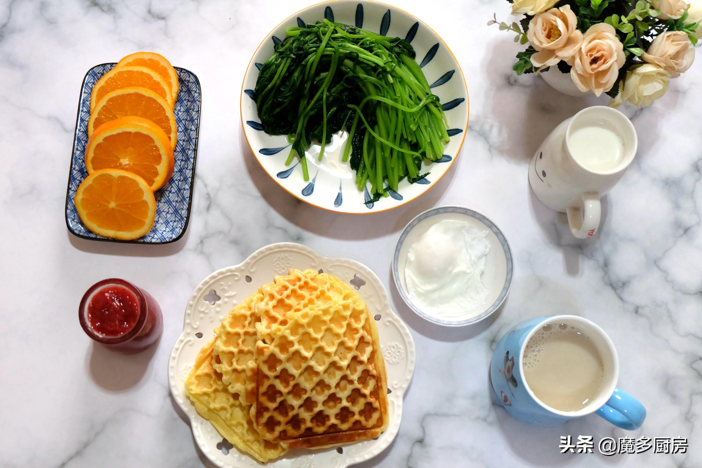 母女二人的早餐,20分钟上桌,做法简单营养丰富,人少也要吃好