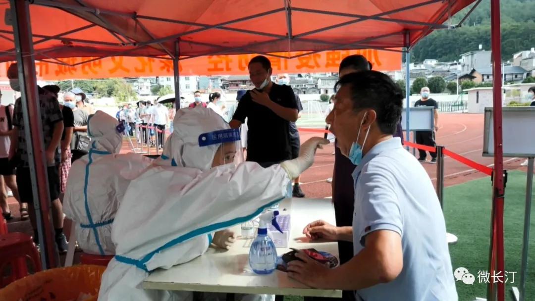 长汀:防疫与创城携手同行 全县开展全员核酸检测应急演练