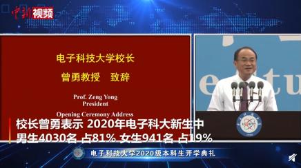 世贸组织裁决:特朗普政府非法对中国征收关税!【三分钟法治新闻全知道】