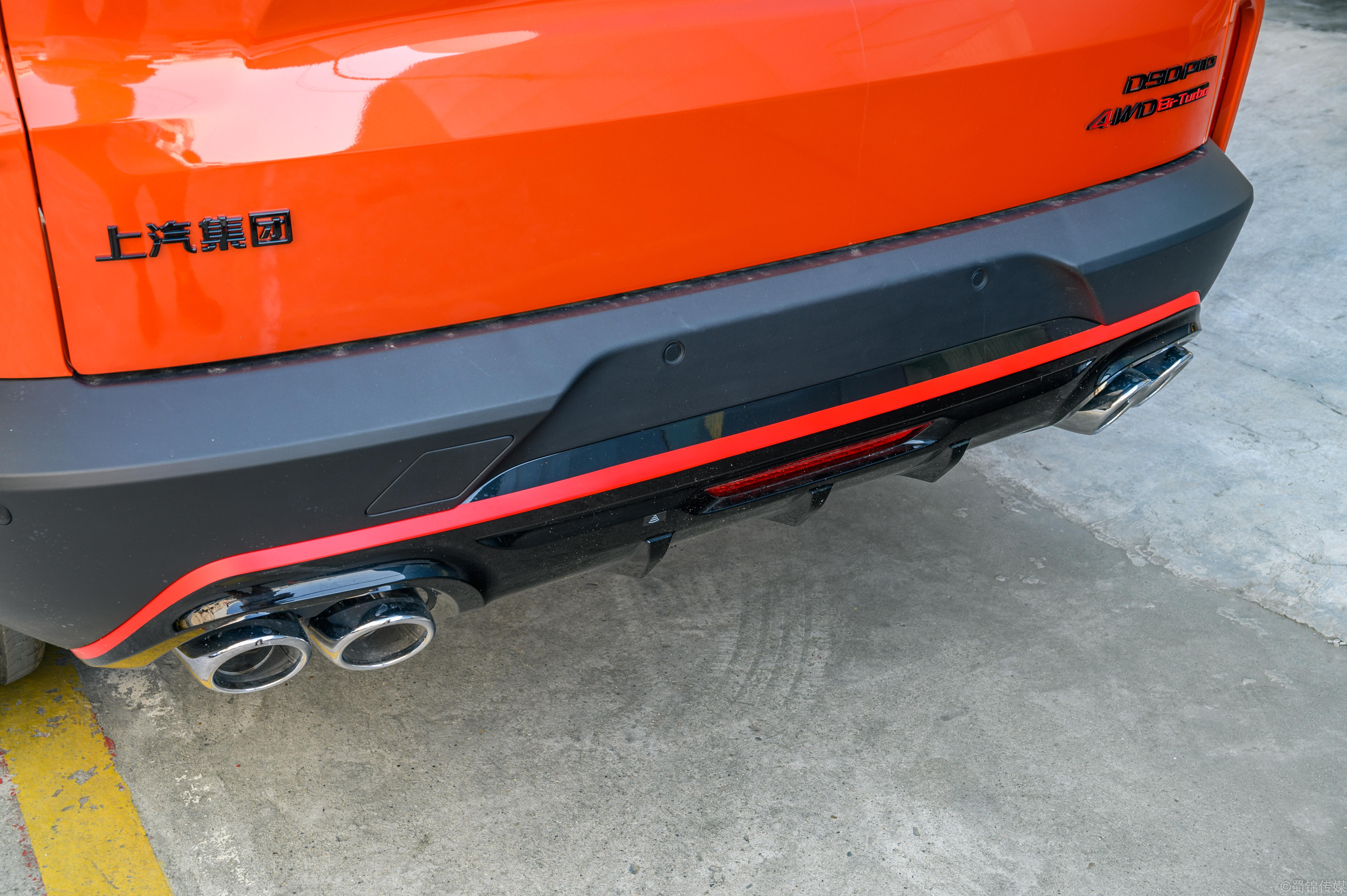 范志毅同款,上汽大通D90 Pro 2021款到店实拍