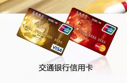 怎么才能办出来信用卡?
