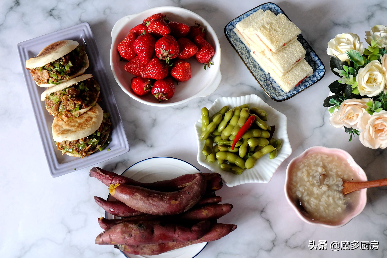 晒晒我家九天不重样的早餐,营养健康做法简单,跟着做就不费心了 美食做法 第6张