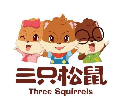 三只松鼠的供应链分析-产品调研报告