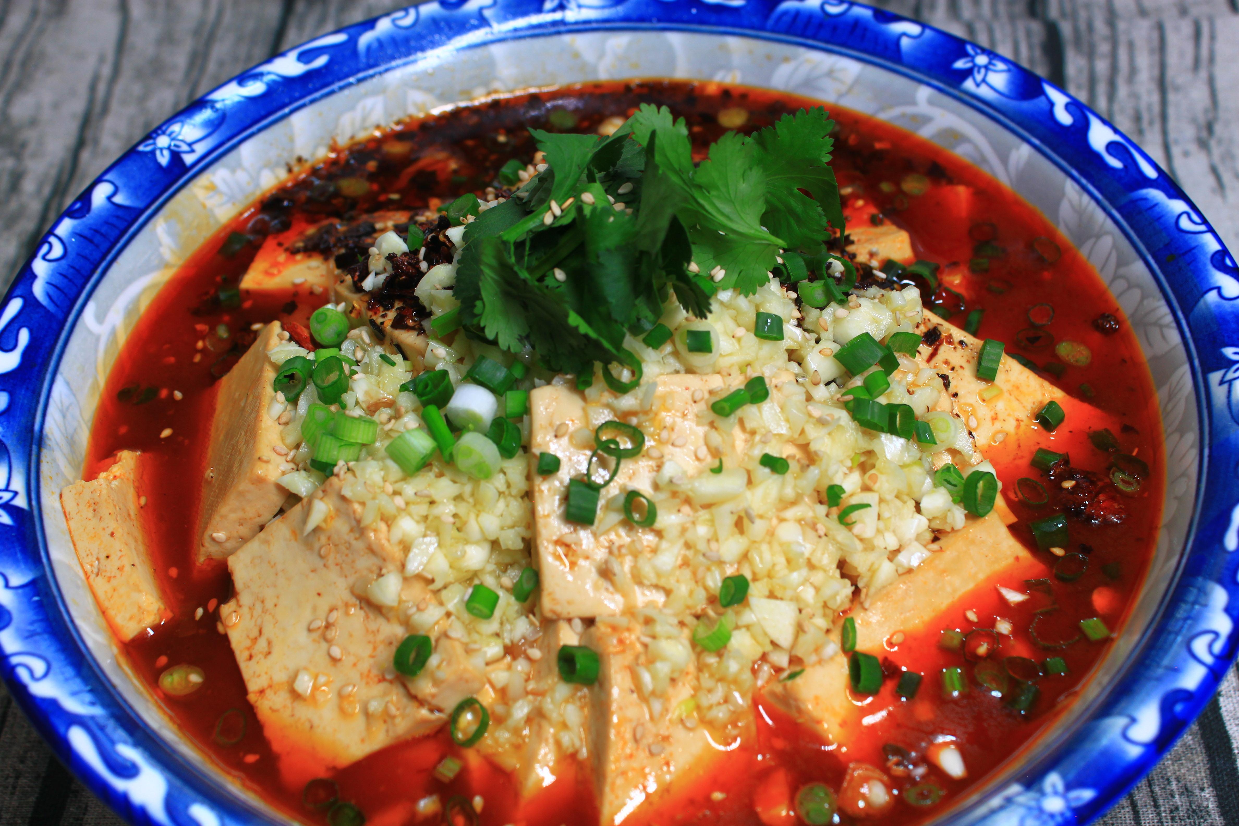学会豆腐这个做法,大鱼大肉靠边站,香辣解馋,下饭超过瘾,真香 美食做法 第1张