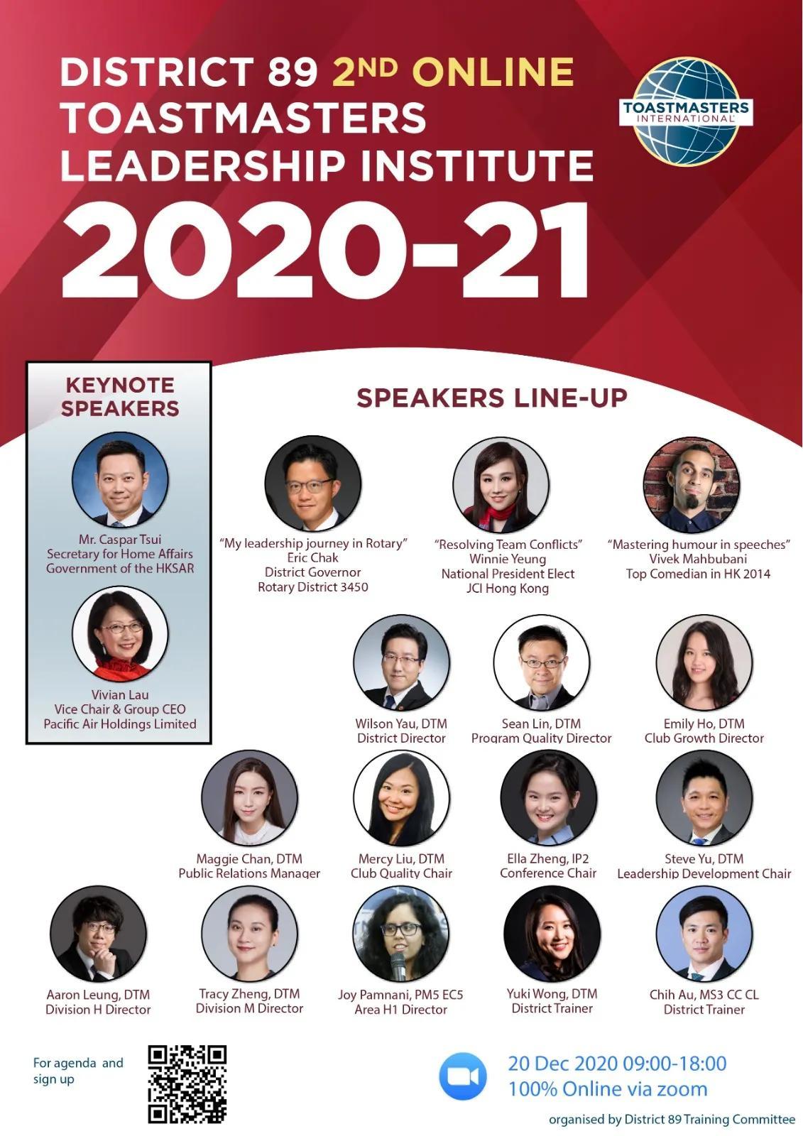 南中国89大区国际演讲会線上大型培训圓滿結束