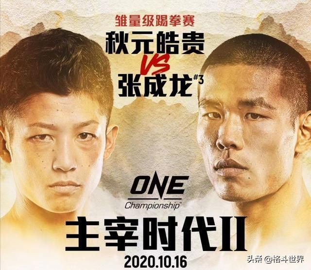 知名格斗赛事惊现黑裁?中国拳王客场遭争议判罚,输给了裁判?