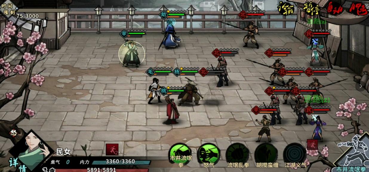 武侠游戏中四大攻城战役!惨烈程度堪称修罗场,玩家狂砸五十万?