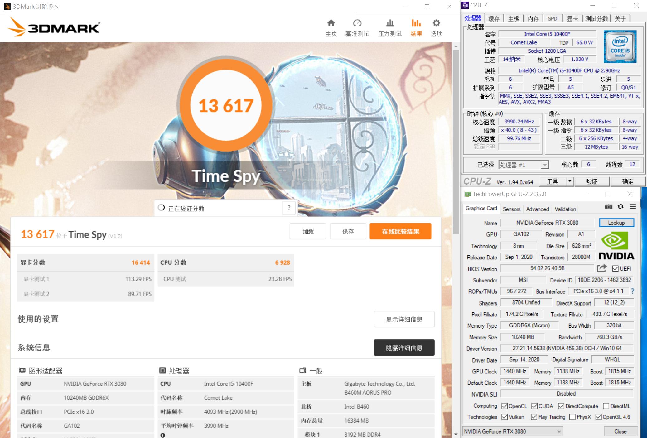 AMD翻身之作5600X全面PK10400F