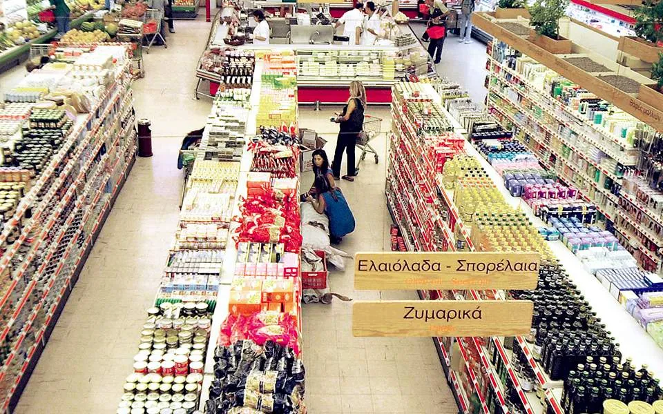 希腊开启最新一揽子计划,预期经济增长近六成