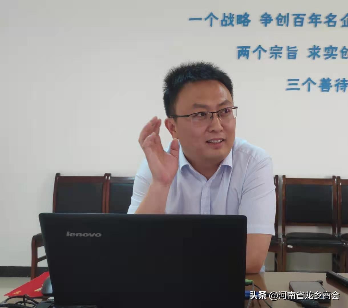 河南省龙乡商会组织走访广进国际集团并召开企业交流座谈会