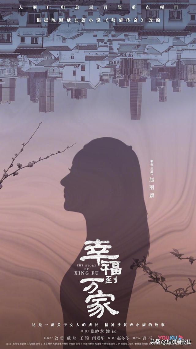 三大卫视新剧片单公布!杨紫3部、赵丽颖杨幂2部入选,竞争激烈