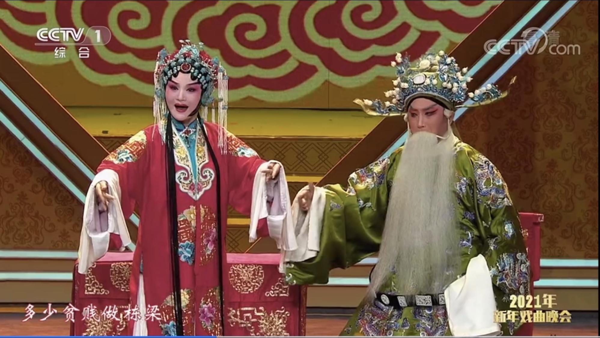李梅携秦腔《五典坡·三击掌》亮相2021年新年戏曲晚会