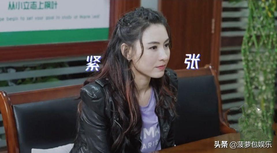 张柏芝去上海学校面试紧张,儿子出镜可爱,lucas带女孩回家了