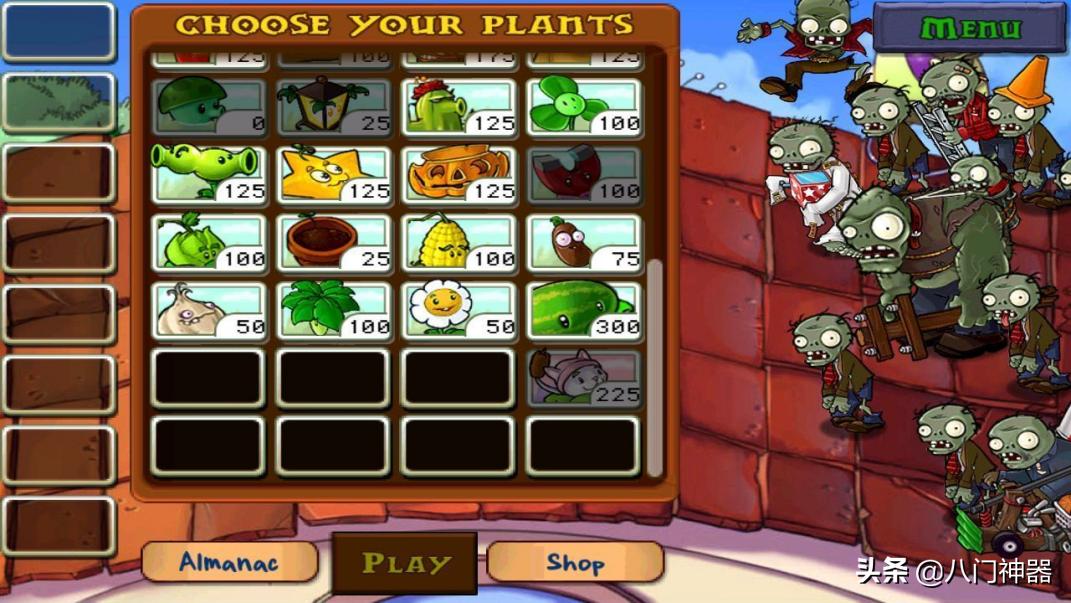 植物大战僵尸系列哪个版本最好玩?