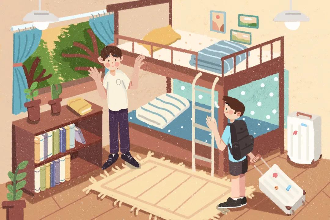 萌新手册丨当代大学生宿舍群名大揭秘……哈哈哈哈哈哈哈哈嗝