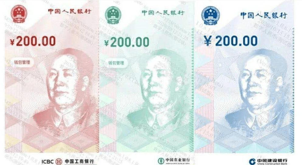 数字人民币会冲击第三方支付吗?