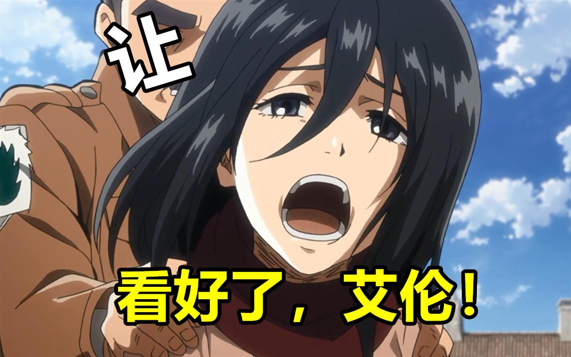 《巨人》最終卷發售,日本網友好評居多,難道這就是文化差異?