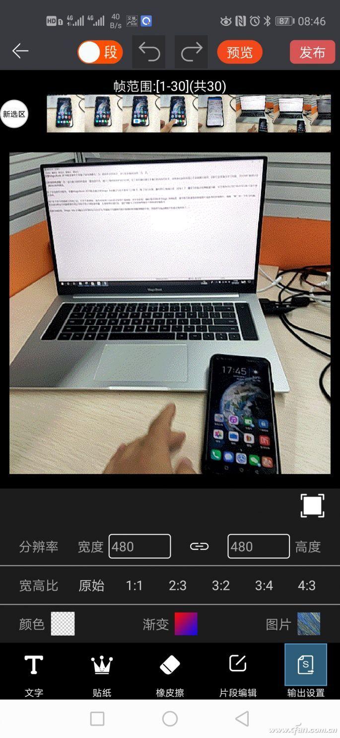 手机怎么给动图加文字(手机美图秀秀gif加文字)