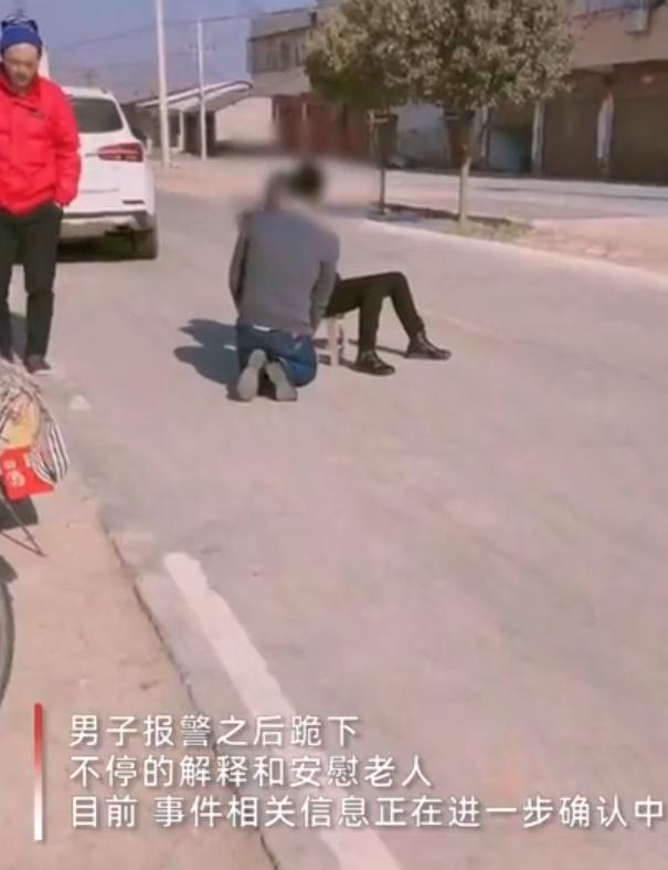 湖北随州:老人汽车拐弯与汽车相撞,车主却下跪求原谅?