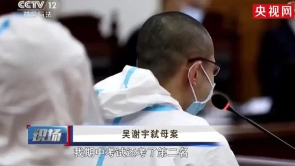终于宣判!吴某被判死刑,但这个恶魔还想上诉...