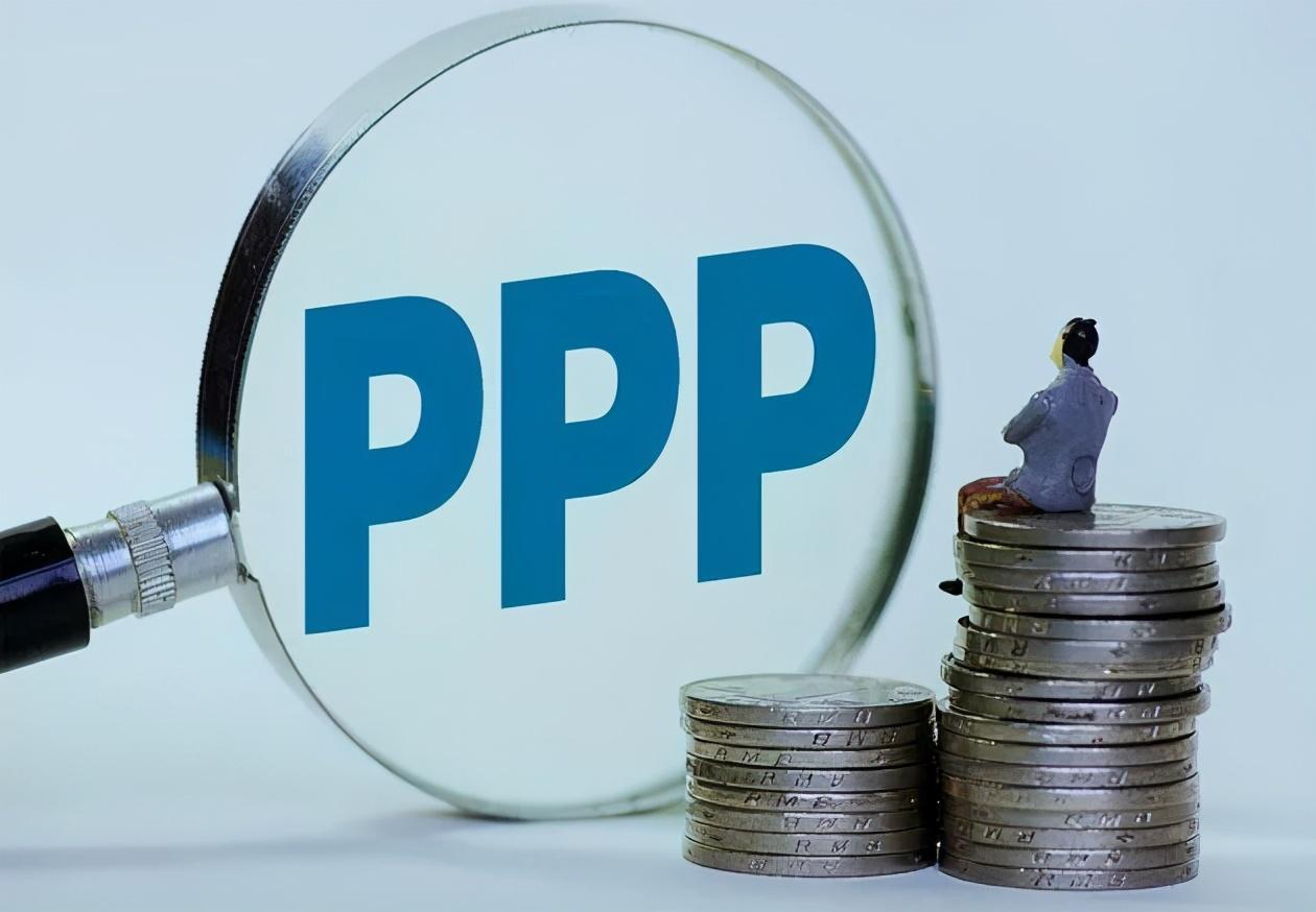 标准化的公私伙伴关系资产转移机制是公私伙伴关系高质量可持续发展的重要支柱