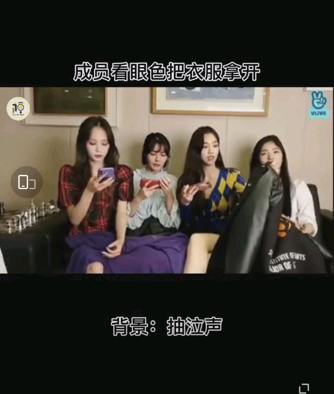 韩女团成员直播遮腿被扇耳光