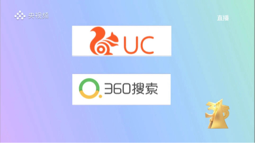 """360周鸿祎见利忘""""诺"""""""