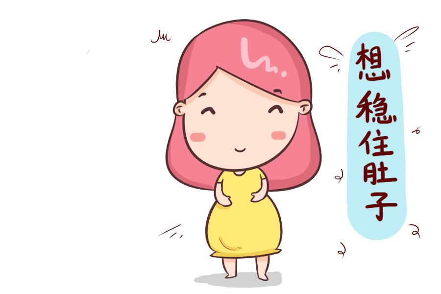 孕妈肚子发紧发硬可能与哪些事情有关?