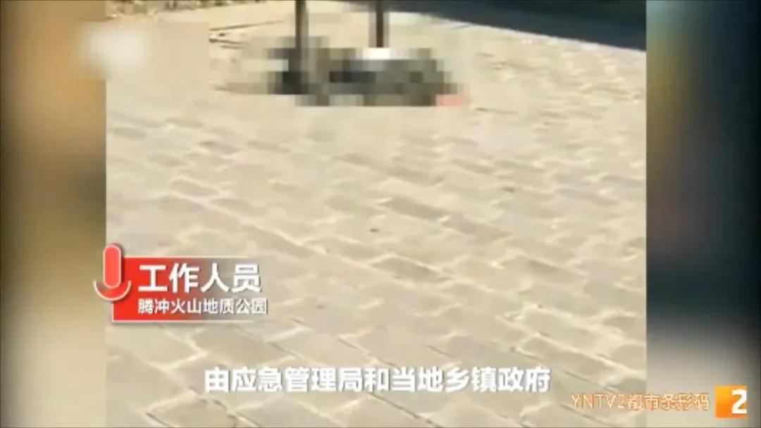 突发!腾冲一景区疑似热气球故障升空,一名工作人员坠落身亡,具体事故原因正在调查中