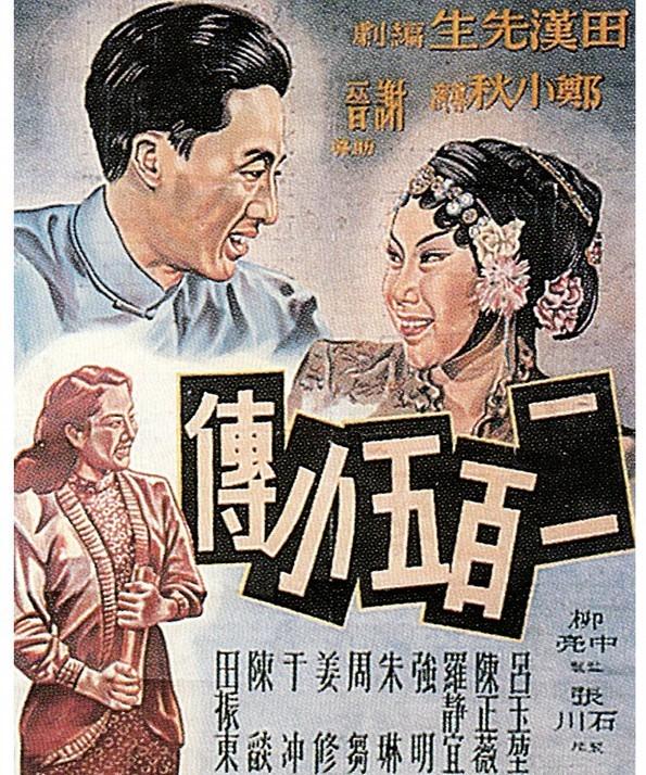 值得观看的老电影第三季,附电影海报