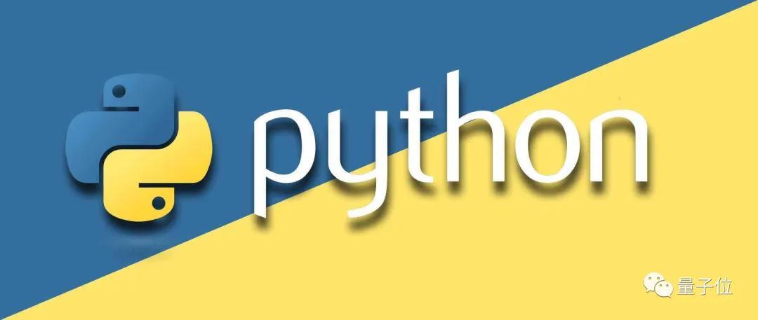 Python之父,现在成为微软打工人