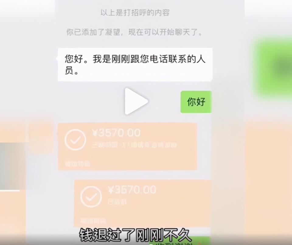 广东:一货车苹果上放篷布,被收3000多块过路费!最新回应