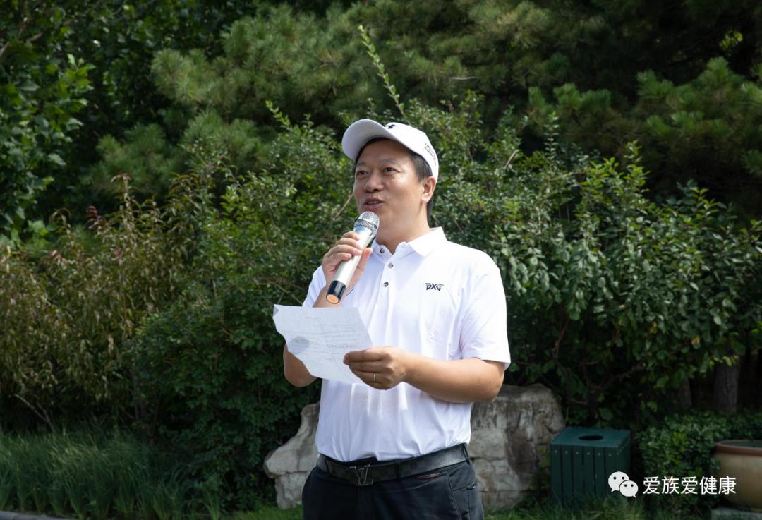 """推动""""健康中国""""发展 爱族成功举办首届高尔夫邀请赛"""