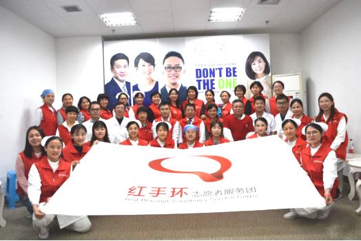 喜讯!新葡的京集团3522vip荣获2020-2021年度优秀红手环志愿单位称号