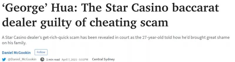 华人荷官联合朋友出老千骗走赌场3.5万,被告时钱早输光了