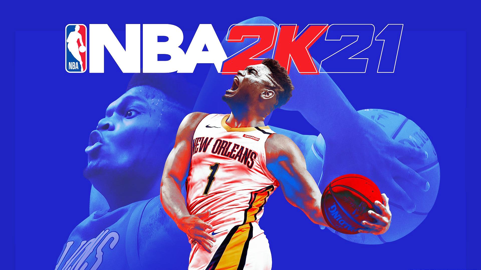 真香!Epic送福利:199元的NBA 2K21今晚免费领